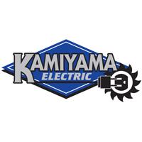 Kamiyama Solar