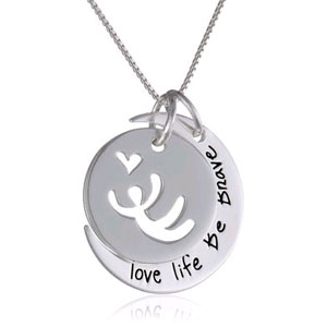 Love Life Be Brave Silver Plated Necklace - $13 with FREE Shipping!