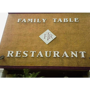 Family Table Resturant