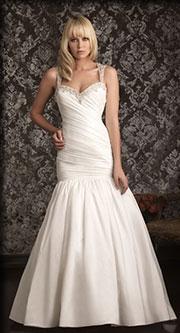 $400 Voucher to 125 Bridal Boutique