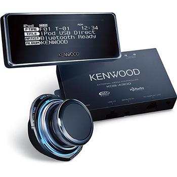 Sounds on Wheels - Kenwood Kos-A300 Factory Radio Audio