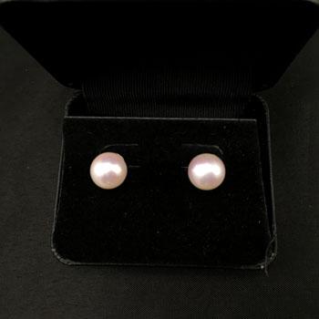 8.5-9mm Akoya Pearl Earrings